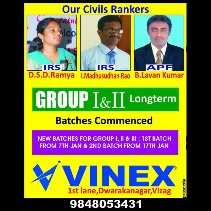 New batches for APPSC GROUP I,II&III Started