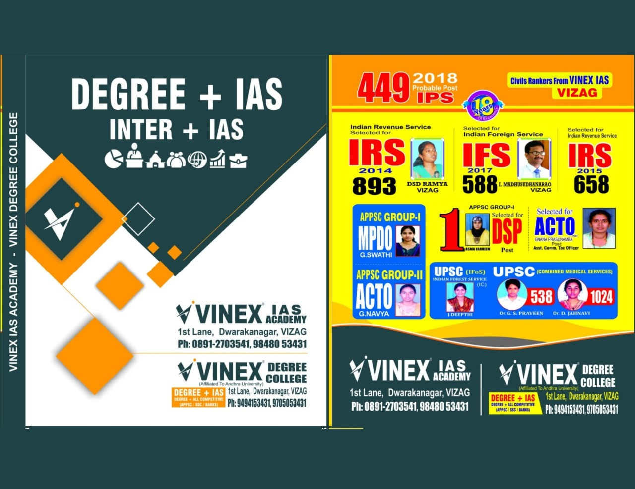 Integrated Degree + IAS and Degree + Competitive exams
