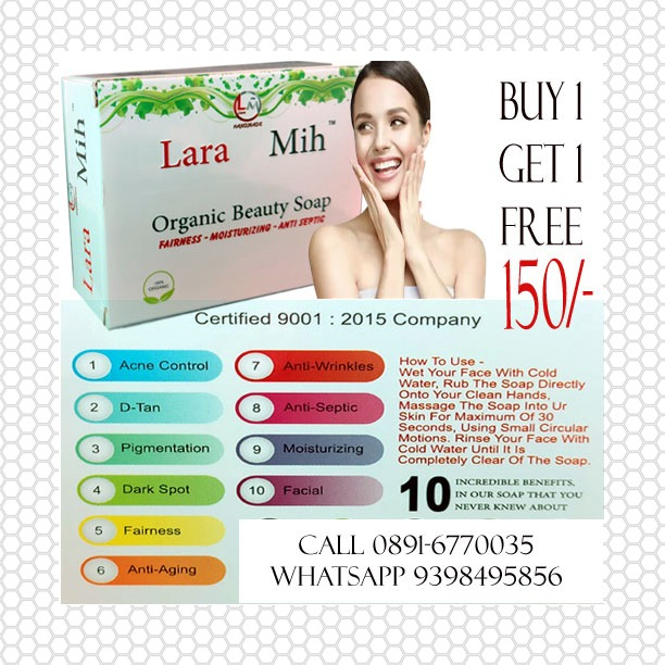 Buy 1 Get 1 FREE Organic Beauty Bar
