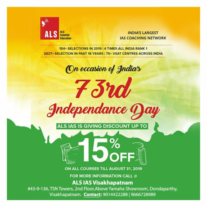 Get 15% Off On All Courses at ALS IAS Visakhapatnam
