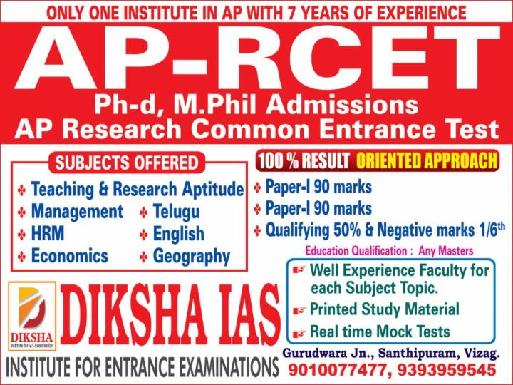Admissions Open for AP-RCET at Diksha IAS Academy