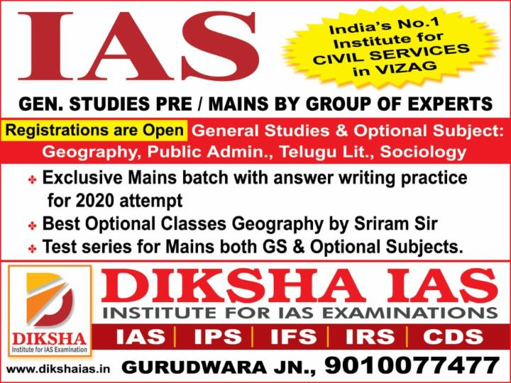 Registrations open for General Studies and Optional Subject