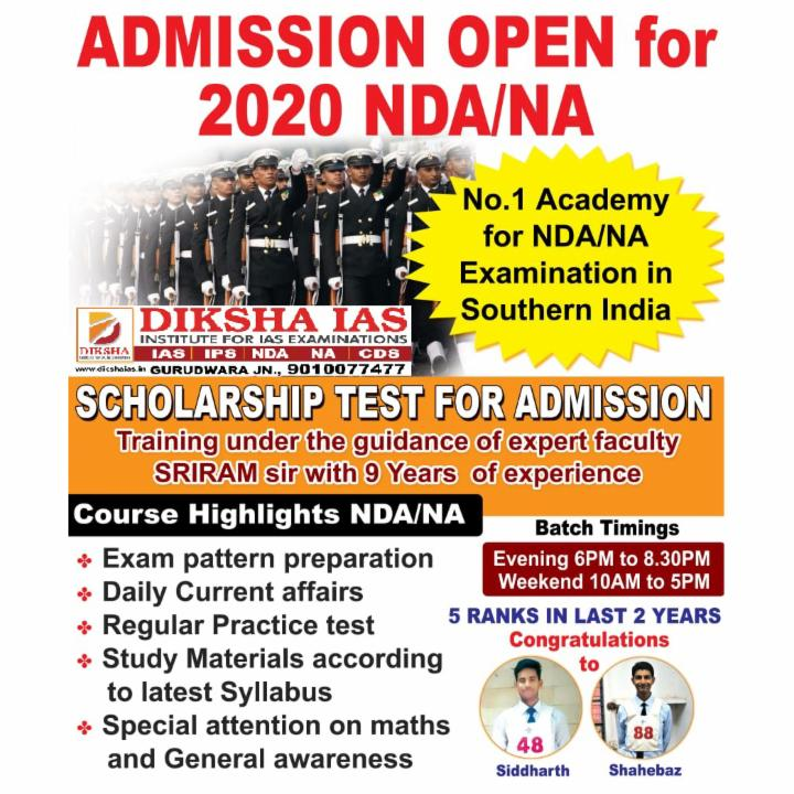 Admissions Open for 2020 NDA/NA